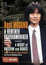 Click to view product details and reviews for Kent nagano rhythm and dance.