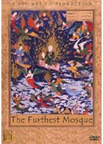 Various Artists - The Furthest Mosque (+DVD) cover