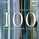 Image of 100 Transcendental Studies Vol. 2 (Music CD)