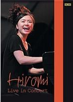 Click to view product details and reviews for Hiromi live in concert.