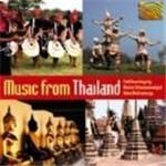 Various Artists  Thailand  Music From Thailand
