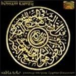 Hossam Ramzy - Sablo Tolo Vol.1 (Journeys Into Pure Egyptian Percussion)