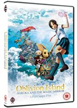 Oblivion Island  Haruka And The Magic Mirror
