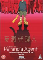 Paranoia Agent Complete Collection