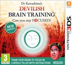 Image of Dr Kawashima's Devilish Brain Training: Can you stay focused (Nintendo 3DS)