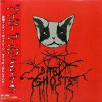 Baby Ghosts  Baby Ghosts (Music CD)